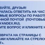 2014-01-02_225936