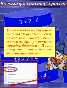2014-02-03_235039