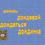 2014-02-09_234347