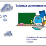2014-02-12_002542