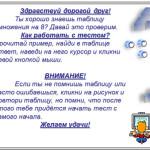 2014-02-12_002601
