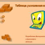 2014-02-12_004454
