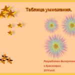 2014-02-12_010247