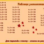 2014-02-12_010408