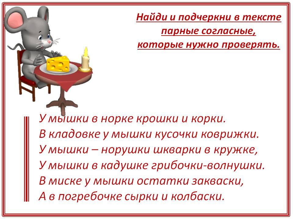 Диктанты по русскому языку 11 класс Школа и ВУЗ