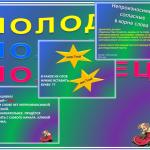 2014-04-07 00-52-57 Microsoft PowerPoint - [Презентация1]