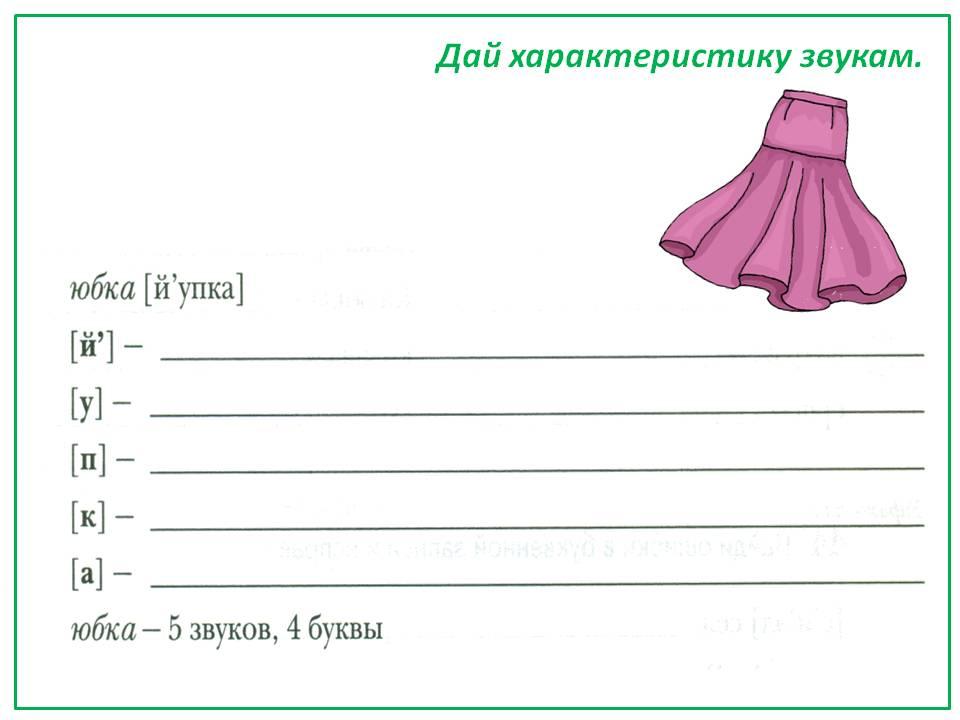 Пируэт блузки