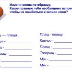 2014-07-21 21-10-06 2107 2.pdf — Просмотр документов - Google Chrome