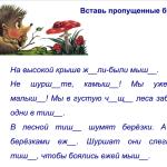2014-07-21 21-11-05 2107 4.pdf — Просмотр документов - Google Chrome