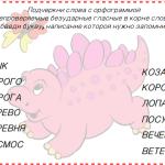2014-09-03 23-44-24 БЕЗУД ГЛАСН2.pdf — Просмотр документов - Google Chrome