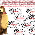 2014-09-03 23-44-56 безуд гласн4.pdf — Просмотр документов - Google Chrome