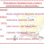2014-09-03 23-45-24 БЕЗУД ГЛАСН3.pdf — Просмотр документов - Google Chrome