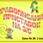 2015-04-23 02-11-53 Без имени 1 - OpenOffice.org Impress
