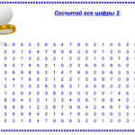 2015-04-23 11-40-45 Без имени 1.odp - OpenOffice.org Impress