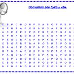 2015-04-23 11-41-10 Без имени 1.odp - OpenOffice.org Impress