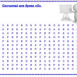 2015-04-23 11-41-33 Без имени 1.odp - OpenOffice.org Impress