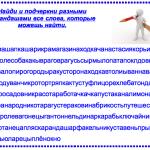 2015-04-23 11-42-22 Без имени 1.odp - OpenOffice.org Impress