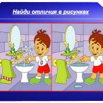 2015-04-23 12-51-38 Без имени 1.odp - OpenOffice.org Impress