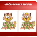 2015-04-23 12-52-35 Без имени 1.odp - OpenOffice.org Impress