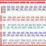 2015-04-23 13-58-59 Без имени 1.odp - OpenOffice.org Impress