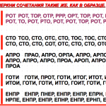 2015-04-23 14-06-16 Без имени 1.odp - OpenOffice.org Impress