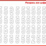 2015-04-25 12-47-45 Без имени 1 - OpenOffice.org Impress
