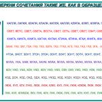 2015-04-26 22-04-49 Без имени 1.odp - OpenOffice.org Impress