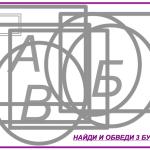 2015-04-26 22-25-43 Без имени 1.odp - OpenOffice.org Impress