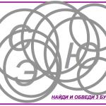 2015-04-26 22-28-05 Без имени 1.odp - OpenOffice.org Impress