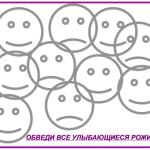 2015-04-26 22-31-25 Без имени 1.odp - OpenOffice.org Impress