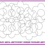 2015-04-26 22-48-24 Без имени 1.odp - OpenOffice.org Impress