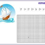2015-05-04 19-11-51 Без имени 1 - OpenOffice.org Impress