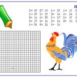 2015-05-04 19-12-41 Без имени 1 - OpenOffice.org Impress