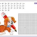 2015-05-04 19-13-12 Без имени 1 - OpenOffice.org Impress