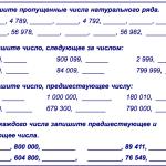 2015-06-16 23-02-41 Без имени 1 - OpenOffice.org Impress