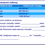 2015-06-16 23-21-36 Без имени 1 - OpenOffice.org Impress