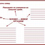 2015-06-21 21-07-53 Без имени 1 - OpenOffice.org Impress