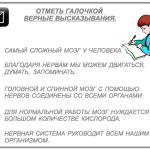 2015-07-13 01-17-47 Без имени 1 - OpenOffice.org Impress